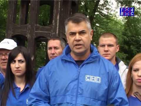 Aktivisti SNP u Spomen parku u Leskovcu posadili tuje (TV 4S 21.05.2016)