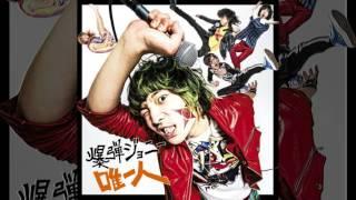 藏合紗恵子 - テレビアニメ 藏合紗恵子 検索動画 7