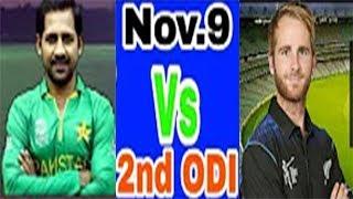 Pakistan Vs New Zealand 2nd Odi cricket Match nov 9 2018