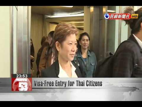 Visa-Free Entry for Thai Citizens