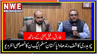 Kashif Randhawa | Interview | MNA MLN | News World Europe | Tariq Rafiq Bhatti