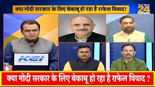सबसे बड़ा सवाल: क्या Rafale को 'चुनावी बोफोर्स' बना पाएंगे Rahul Gandhi ?