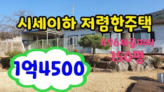 [#밀양전원주택매매]밀양부동산매매(매물번호80530) …