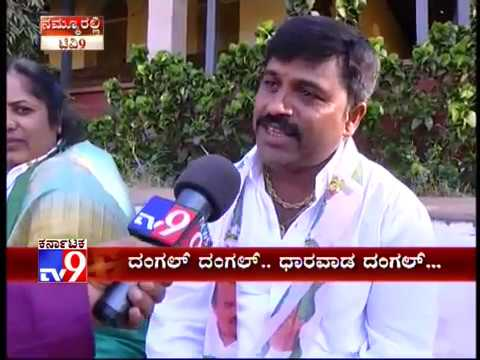 Dharwad Constituency Public Opinion on Present Govt Work With TV9