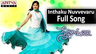 Download Inthaku Nuvvevaru Full Song II Snehituda Movie II Nani, Madhavi Latha MP3 song and Music Video
