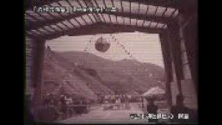 昭和の風景「栗子国道」 栗子 検索動画 15
