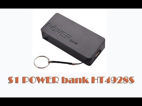 Power Bank за $1 на секретной Китайской микросхеме ;)