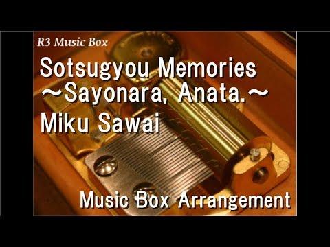 Sotsugyou Memories ~Sayonara, Anata.~/Miku Sawai [Music Box]