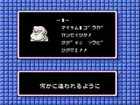 Team Nekokan: Omoide Wa Okkusenman!