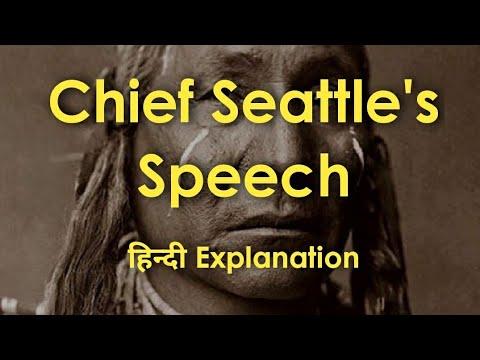 chief sealth speech