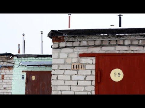 «Гаражная амнистия»: Как изменится жизнь владельцев малой недвижимости?