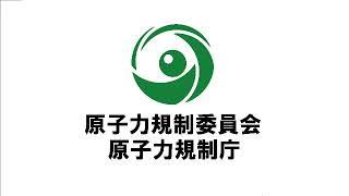 第21回もんじゅ廃止措置安全監視チーム(2019年5月27日) thumbnail