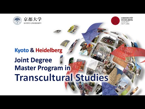 JD Transcultural Studies MA at Kyoto University