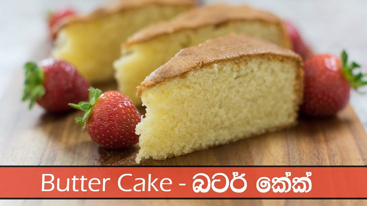 Butter cake super soft youtube butter cake super soft daily food recipes forumfinder Choice Image