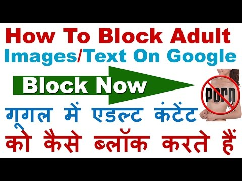 How To Block Adult/Porn Images/Text On Google | Parental Control  Filtering Internet