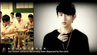 [ENG SUB] 魏晨 Wei Chen - 只爱到一半 (Only Loved Halfway) MV