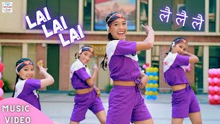 Cartoonz Crew Jr I Lai Lai Lai I RK Khatri I Ft. Super Girls I Official Music Video