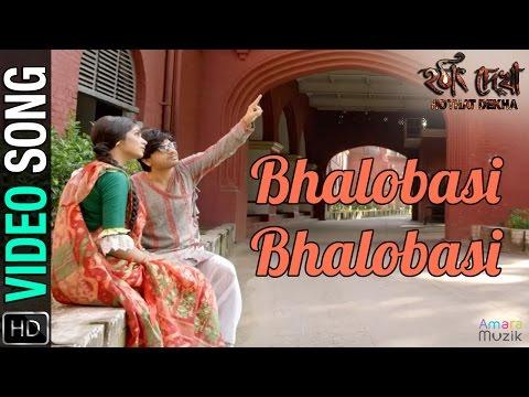 Bhalobasi Bhalobasi FULL Video Song | Hothat Dekha Bangla Movie 2016 | Anupam Roy | Subhamita