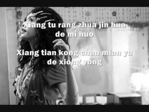 Rainie Yang - Dai Wo Zou (instrumentals & lyrics)
