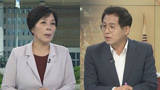 [뉴스포커스] 21대 국회 원구성 협상 결렬…35년 만…