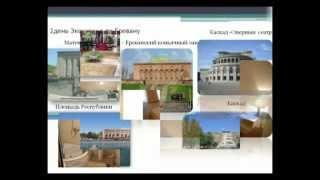 Туры из волгограда в Ереван Волгоград-Ереван.рф(, 2012-07-06T18:35:31.000Z)
