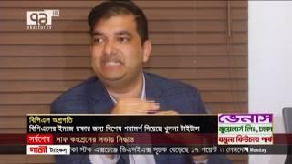 বিসিবিকে খুলনা টাইটান্সের মালিকের অনুরোধ |  সামসুল আরেফিন  | Khelajog | Sports News | Ekattor TV
