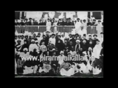 PASUMPON U MUTHURAMALINGA THEVAR documentary film part 1