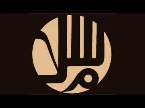 Salammusik - Di Tanah Kita (Official Lyric Video)