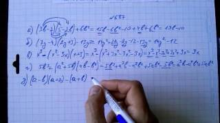 гдз №687 алгебра 7 класс Макарычев