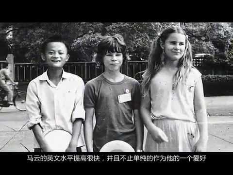 Crocodile in the yangtze: the alibaba story.