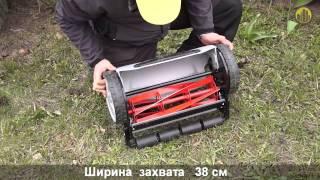 Механічна газонокосарка AL-KO Comfort 38 Soft Touch