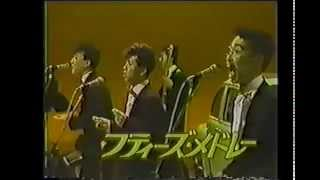 80年代ビデオテープより発掘.