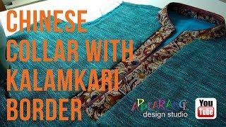 Perfect round chinese collar neck with kalamkari border, how to make