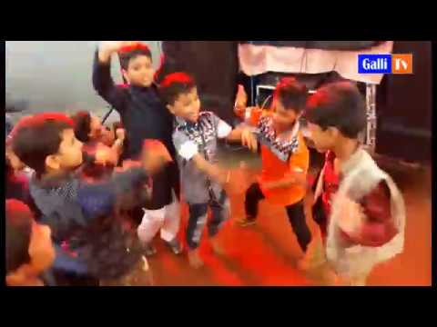 Little children dancing to DJ tunes | 2018 | Galli Tv