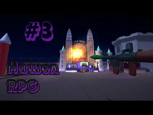 Suicide Guy #3 -Взорвал парк развлечений