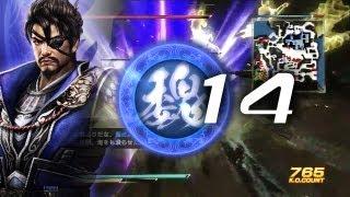 真三國無雙7 魏傳14Fin 夏侯惇「樊城之戰」 Dynasty Warriors 8 - Wei 1...