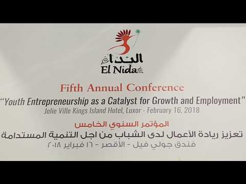 Profile of Promising Sectors for Employment - El Nidaa 5th Annual Conference - February 2018