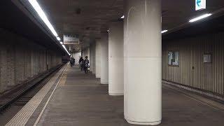 2018/05/20 京成 東成田駅 旧スカイライナー専用ホーム 公開