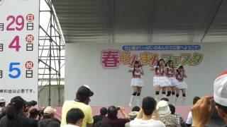 M4H07586.MP4 2012年4月29日(日) まんのう公園春らんまんフェスタ.