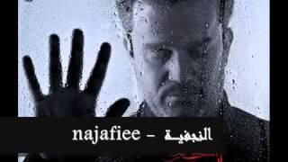 عتابي -  باسم الكربلائي  | Atapi - Basem. Al Karbalai