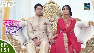 Kuch Rang Pyar Ke Aise Bhi - कुछ रंग प्यार के ऐसे भी - Episode 151 - 27th September, 2016