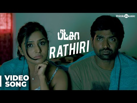 Rathiri (Redux) Video Song | Pizza | Vijay Sethupathi, Remya Nambeesan | Santhosh Narayanan