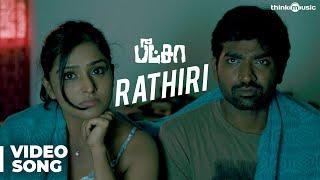 Rathiri (Redux) Video Song   Pizza   Vijay Sethupathi, Remya Nambeesan   Santhosh Narayanan