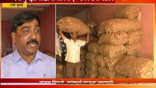 Navi Mumbai Onion Price Increased As No New Onion In Market Update