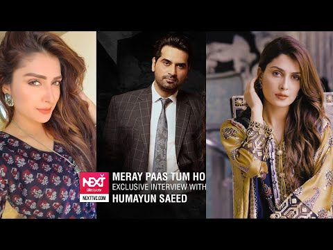 Humayun Saeed - Interview on A.R. Show - Next TV