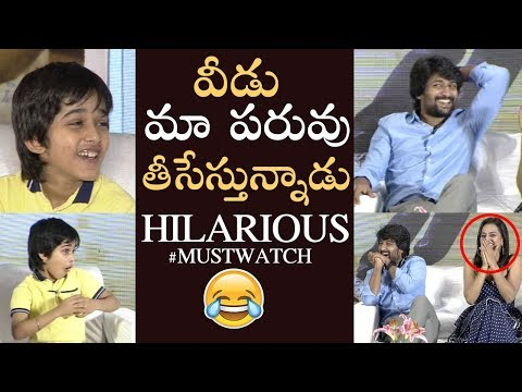 Jersey Movie Child Artist Ronit Hilarious Punches On Nani and Shraddha Srinath   Super Fun