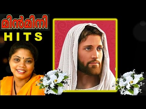 Minmini Hits | Malayalam christian devotional songs by Minmini