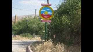 Erzincan İliç Güngören(GÖSKE)Köyü