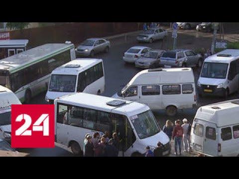 Привокзальная площадь в Балашихе превратилась в квест для пассажиров