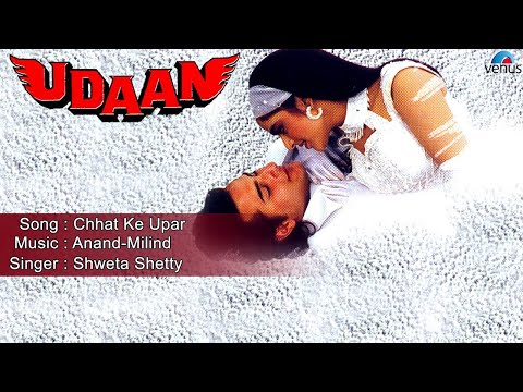 Udaan : Chhat Ke Upar Full Audio Song | Saif Ali Khan, Madhu |